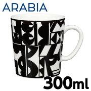 アラビア フィンランド マグカップ