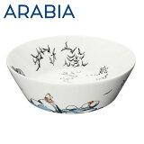 Arabia アラビア ムーミン サービングボウル True to its origins 23cm トゥルー・トゥ・イッツ・オリジン