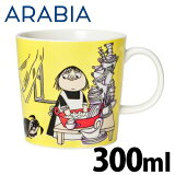 Arabia アラビア ムーミン Moomin マグ ミーサ Misabel 300ml マグカップ