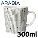 Arabia アラビア マイニオ Mainio Sarastus マグ 300ml サラスタス