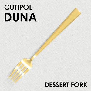Cutipol クチポール DUNA Gold...