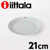 イッタラ iittala ティーマ TEEMA プレート(皿) 21cm パールグレー
