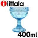 イッタラ iittala マリボウル MARIBOWL 400ml ライトブルー