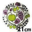 【予約受付中! 9月上旬より順次出荷予定】Arabia アラビア パープル パラティッシ Paratiisi Purple プレート(皿) 21cm