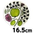 【予約受付中! 9月上旬より順次出荷予定】Arabia アラビア パープル パラティッシ Paratiisi Purple ソーサー 16.5cm