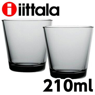 イッタラ iittala カルティオ KARTIO タンブラー 210ml グレー 2個セット