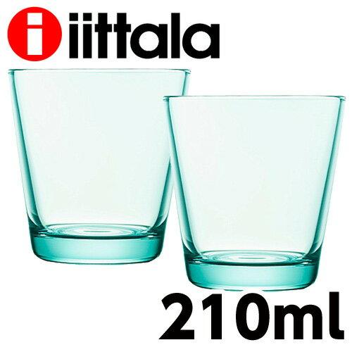 iittala イッタラ Kartio カルティオ タンブラー 210ml ウォーターグリーン 2個セット