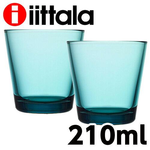 iittala イッタラ Kartio カルティオ タンブラー 210ml シーブルー 2個セット