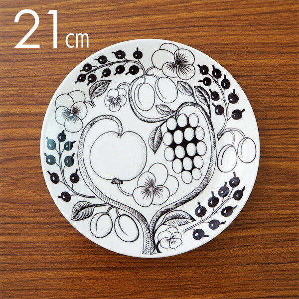 ARABIA アラビア Paratiisi Black ブラック パラティッシ プレート 21cm お皿 皿 食器 洋食器 平皿 おしゃれ かわいい 北欧 磁器 円形