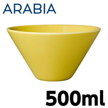 Arabia アラビア KOKO ココ ボウル 500ml サフラン