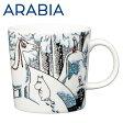 アラビア Arabia ムーミン マグ スノーホース 300ml MOOMIN Snow horse