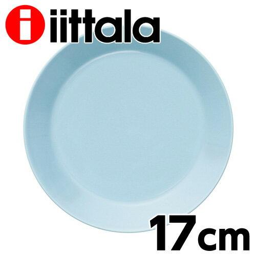 iittala イッタラ ティーマ Teema プレート 17cm ライトブルー