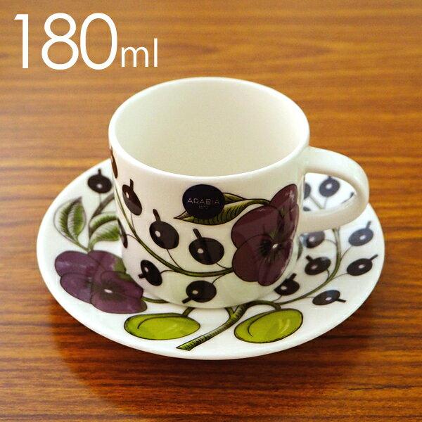 ARABIA アラビア Paratiisi Purple パープル パラティッシ コーヒーカップ&ソーサー セット 180ml『送料無料(一部地域除く)』