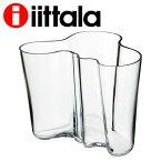 iittala イッタラ Alvar Aalto アルヴァアアルト ベース 160mm クリア 花瓶『送料無料(一部地域除く)』