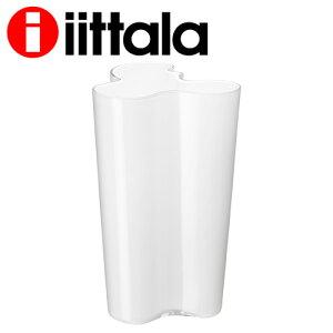 iittala イッタラ アルヴァアアルト Alvar Aalto ベース 251mm オパールホワイト【送料無料(一部地域除く)】