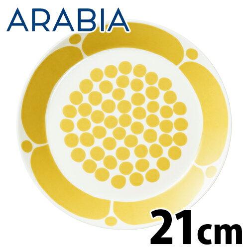 ARABIA アラビア Sunnuntai スンヌンタイ プレート 21cm