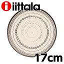 iittala イッタラ Kastehelmi カステヘルミ プレート 17cm リネン お皿 皿
