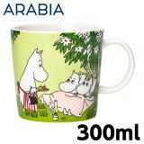 ARABIA アラビア Moomin ムーミン マグ リラクシング 300ml Relaxing 2020年夏季限定 マグカップ