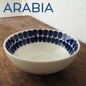アラビア トゥオキオ ディーププレート コバルトブルー