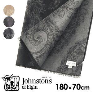 『売切れ御免』『売切れ御免』 JOHNSTONS ジョンストンズ カシミア ストール 大判 ペイズリー 180×70cm WA001211『送料無料(一部地域除く)』