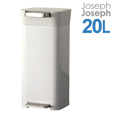 Joseph Joseph ジョセフジョセフ クラッシュボックス 20L(最大60L) ストーン Titan Trash Compactor 30039 圧縮ゴミ箱『送料無料(一部地域除く)』