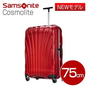 サムソナイト コスモライト スーツケース 75cm レッド Samsonite Cosmolite Spinner V22-104 94L