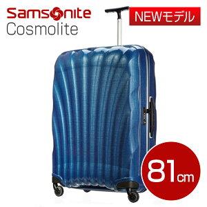 サムソナイト コスモライト スーツケース 81cm ダークブルー Samsonite Cosmolite Spinner V22-107 123L 【2013年 NEWモデル】