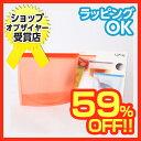 59%OFF!! 期間限定セール 保存も調理もできる! スチーム&フレッシュバッグ。 合計¥19...