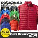 【2012年&2013年モデル】Patagonia (パタゴニア) 84673 Men's Down Sweater(ダウンセーター)【送料無料(一部地域除く)】