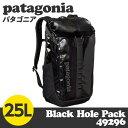 Patagonia パタゴニア 49296 ブラックホールパック 25L Black Hole Pack ブラック 【送料無料(一部地域除く)】