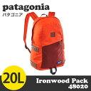 Patagonia パタゴニア 48020 アイアンウッドパック 20L Ironwood Pack クスコオレンジ 【送料無料(一部地域除く)】