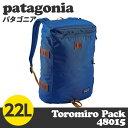 Patagonia パタゴニア 48015 トロミロパック 22L スペリオルブルー Toromiro Pack 【送料無料(一部地域除く)】