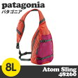 Patagonia パタゴニア 48260 アトムスリング 8L カーヴコーラル Atom Sling 【送料無料(一部地域除く)】