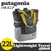 Patagonia パタゴニア 48808 ライトウェイト トラベルトートパック 22L フォージグレー Lightweight Travel Tote Pack 【送料無料(一部地域除く)】