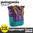 Patagonia パタゴニア 48808 ライトウェイト トラベルトートパック 22L パープル Lightweight Travel Tote Pack 【送料無料(一部地域除く)】