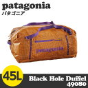 Patagonia パタゴニア 49080 ライトウェイト ブラックホールダッフル 45L スポーティーオレンジ Lightweight Black Hole Duffel 【送料無料(一部地域除く)】