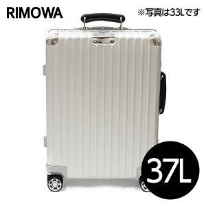 RIMOWA リモワ クラシックフライト 37L シルバー CLASSIC FLIGHT 971.53.00.4