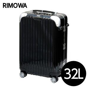 リモワ RIMOWA リンボ LIMBO キャビンマルチホイール 32L ブラック スーツケース 881.52.50.4【送料無料(一部地域除く)】