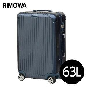 リモワ サルサデラックス マルチホイール 63L