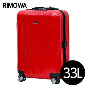 リモワ RIMOWA サルサ エアー 33L ガーズレッド SALSA AIR ウルトラライト キャビン マルチホイール スーツケース 820.52.46.4 【送料無料(一部地域除く)】
