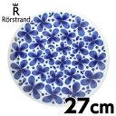 ロールストランド Rorstrand モナミ Mon Amie プレート 27cm