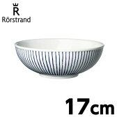 【枚数限定★100円OFFクーポン配布中】ロールストランド Rorstrand カリスマ Carisma ボウル 17cm