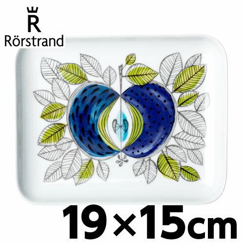 ロールストランド Rorstrand エデン Eden スクエア トレイ 19cm 復刻版