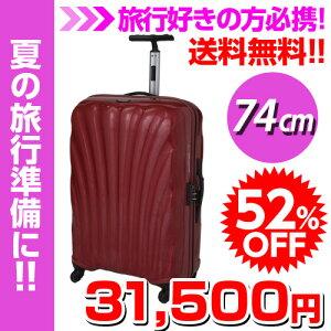 52%OFF! 1個から送料無料!最強! 最軽量! 大人気の軽々スーツケース。耐久性に優れ、極...