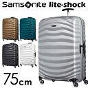 Samsonite サムソナイト の魅力と各モデルの選び方 おすすめランキング スーツケース スーツケースの世界