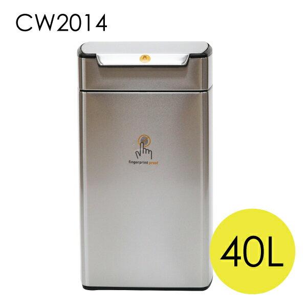 シンプルヒューマン CW2014 レクタンギュラー タッチバーカン ゴミ箱 40L simplehuman『送料無料(一部地域除く)』