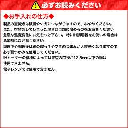 STAUBストウブピコココットラウンド20cmマスタードCOCOTTEROUND【HLS_DU】