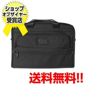 58%OFF! 送料無料!TUMI ALPHA 26101 スリム・デラックス・ポートフォリオ ブラック 【送料...