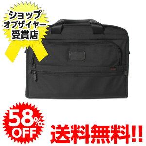 58%OFF! 送料無料!TUMI ALPHA 26101 スリム・デラックス・ポートフォリオ ブラック 【smtb-...