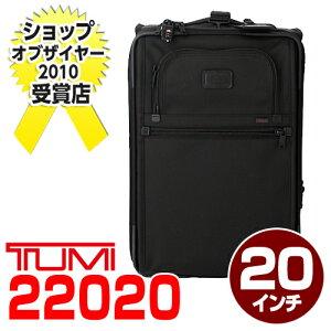 機能満載。1〜3泊の旅行、出張におすすめ。 50%OFF! 送料無料!TUMI(トゥミ) ALFA 22020 20...